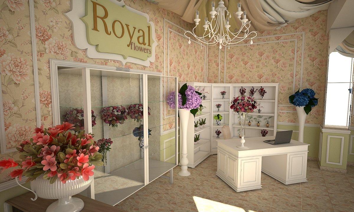 Floraria Royal - Bucuresti-3